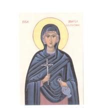 Maria Magdalena, 13 x 18 cm. (SOLGT)